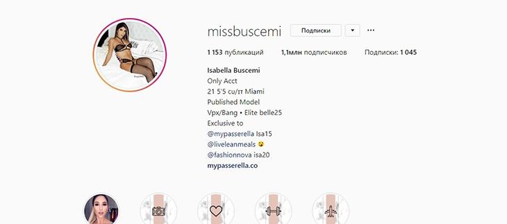 Isabella Buscemi / Изабелла Бушеми аккаунт в инстаграме