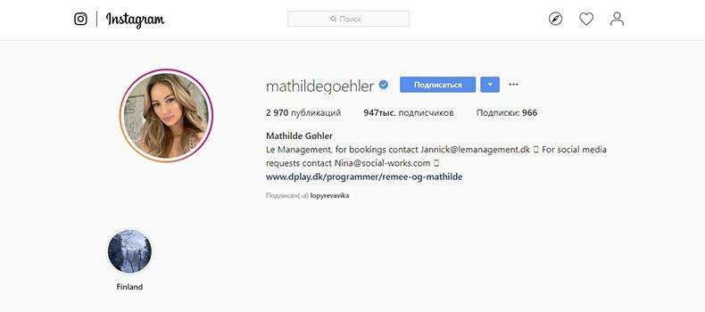 Аккаунт Mathilde Gøhler фото и видео из инстаграм