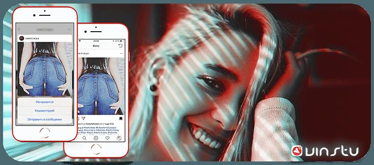 500 лайков инстаграм: купить или накрутка лайков