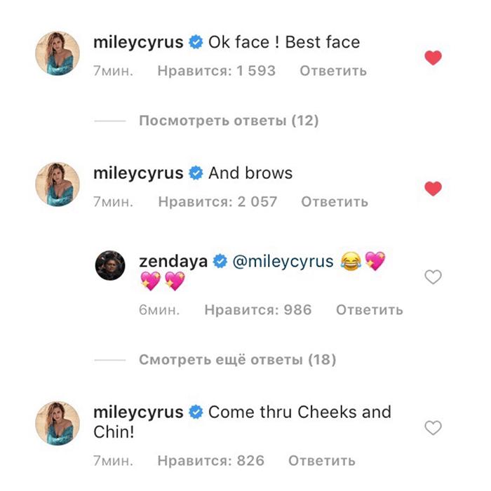 Майли прокомментировала новую публикацию Зендаи в Instagram