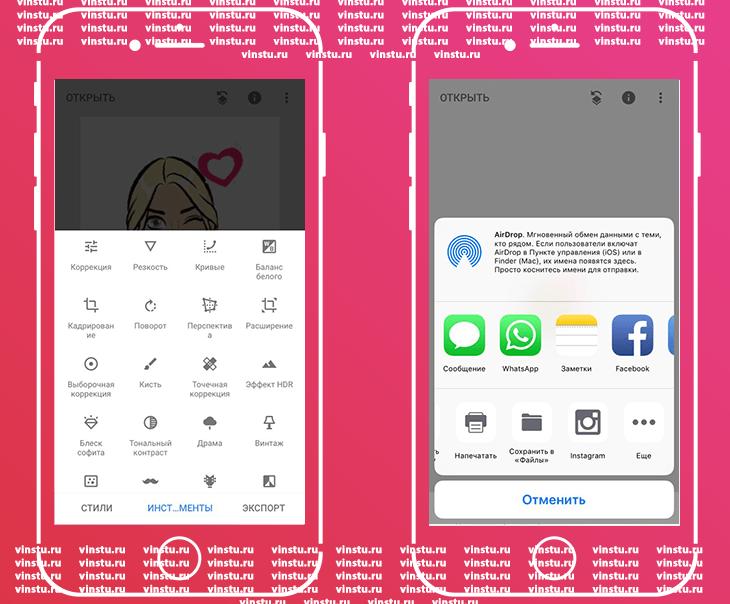 Snapseed приложение которое можно использовать для инстаграм