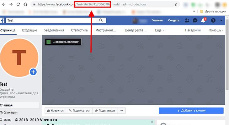 QR-код — новое обновление бизнес-страниц Facebook