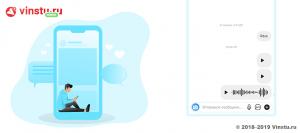 Как в инстаграм директ можно записать голосовое сообщение