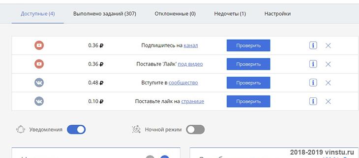 заработок на вступлении в группы вконтакте