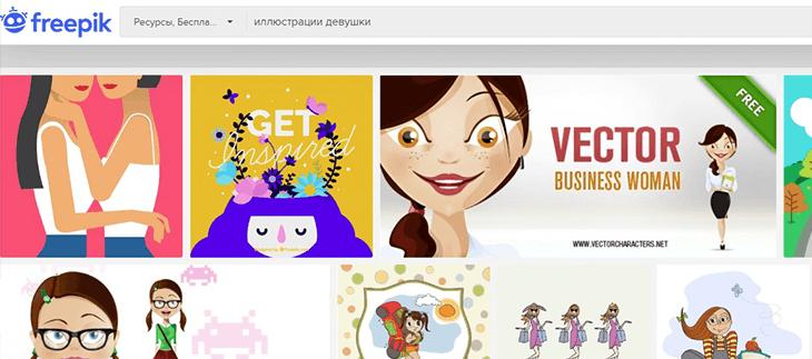 Аватарки в инстаграм для девушек