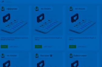 Купить лайков и подписчиков в инстаграме