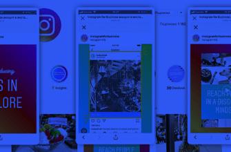 Инстаграм анонсировал запуск рекламы в рекомендациях