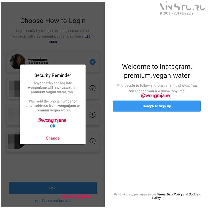 о безопасности instagram и пароли