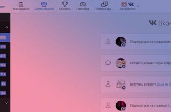 bosslike ru [босслайк] - Накрутка бесплатно лайков и подписчиков Вконтакте, Инстаграм