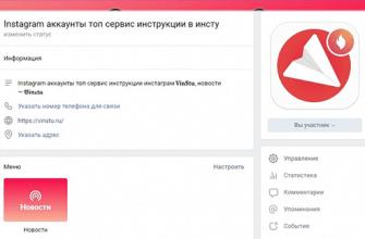 Как восстановить пост или комментарий в сообществе во вконтакте