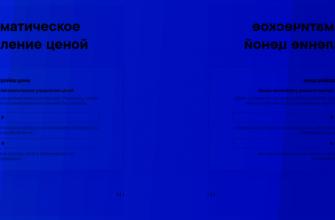 Новинка рекламного кабинета Вконтакте — автоматически управляет ценой