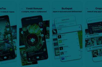 TikTok [Тик Ток] видео сообщество приложение и социальная сеть коротких видео
