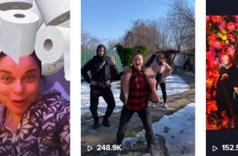 Самоирония и юмор: Наташа Королёва выложила в тик ток видео на тему карантина